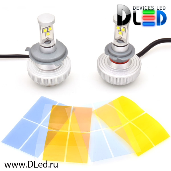 Светофильтры на лампочки